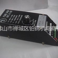 供应:`VICTOR`电压 电流表 VT-100S批发