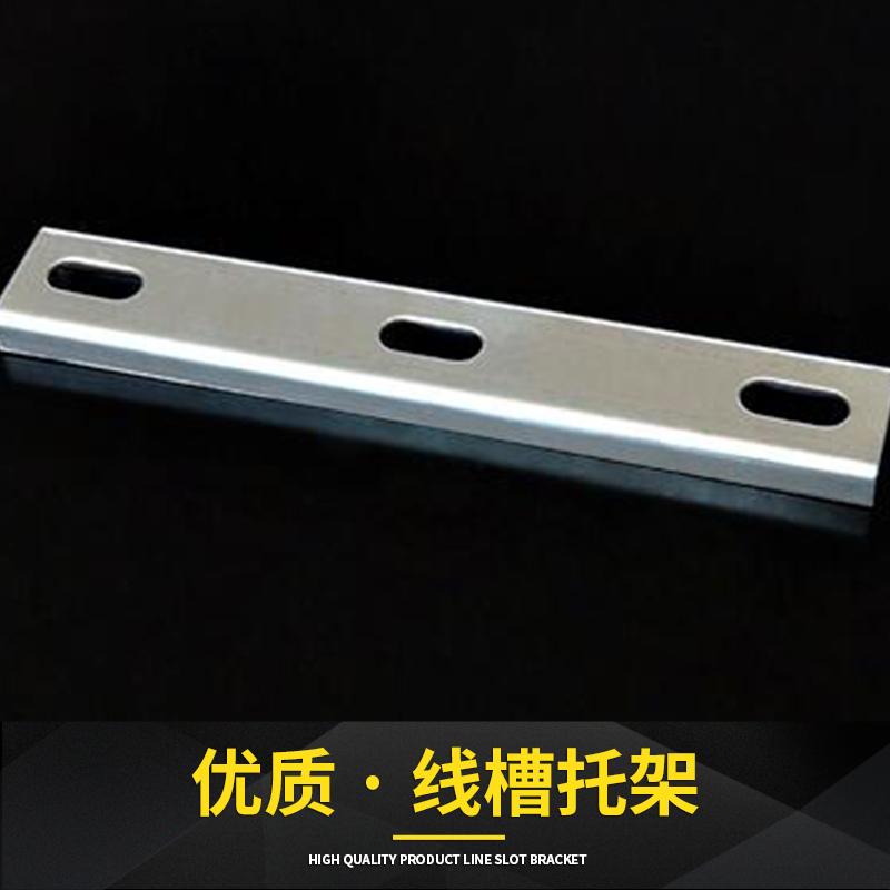 厂家直销 佛山不锈钢线槽托架供应商 金属线槽 配件齐全