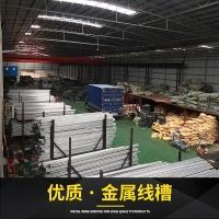 厂家供应佛山金属线槽批发不锈钢防火线槽 厂家直销品种齐全