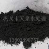 化工用铁粉_高纯度磁粉_污水处理用磁粉