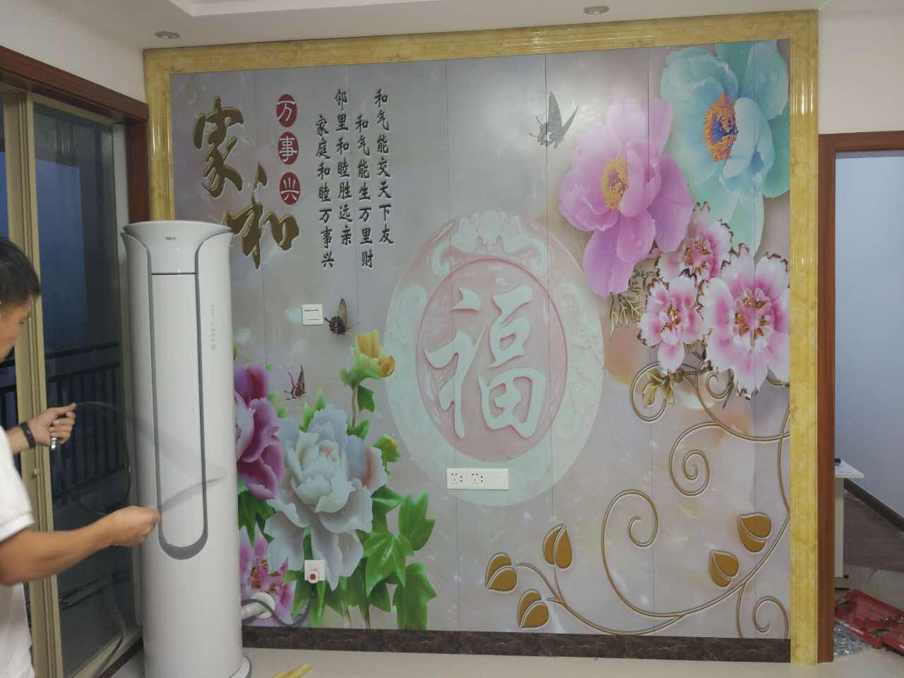 3D背景墙效果图 3D背景墙装修公司 3D背景墙公司专业