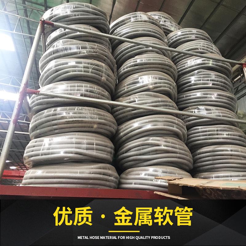 厂家直销 不锈钢金属软管 304防爆金属软管 金属波纹管 多种样式