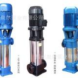福建立式多级离心泵  三明立式多级离心泵  龙岩立式多级离心泵  南平立式多级离心泵  立式多级离心泵哪家好