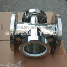 不锈钢直通视镜_卫生级直通视镜,管道视镜、供应球形视镜批发