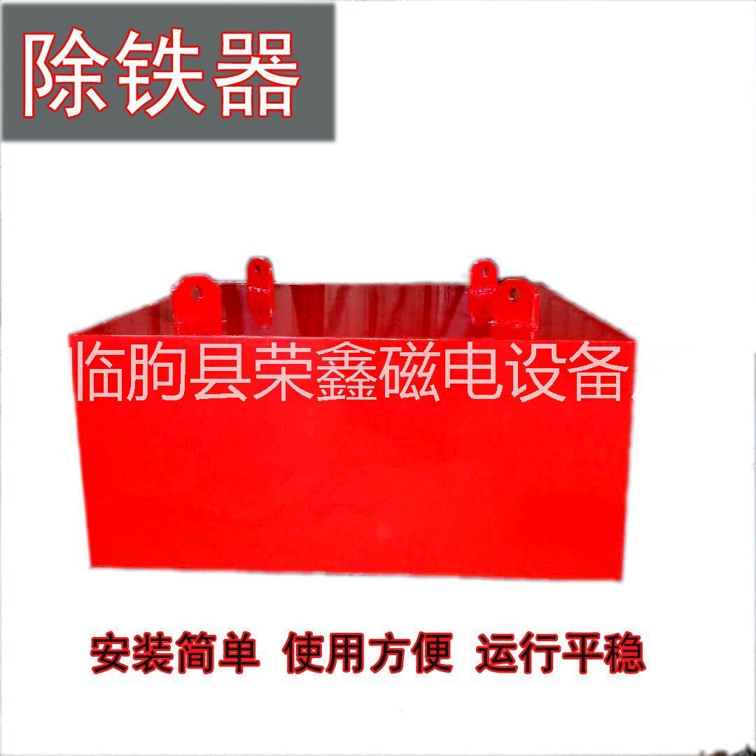 厂家批发悬挂式RCYB系列强力砖瓦石料木材垃圾  永磁铁