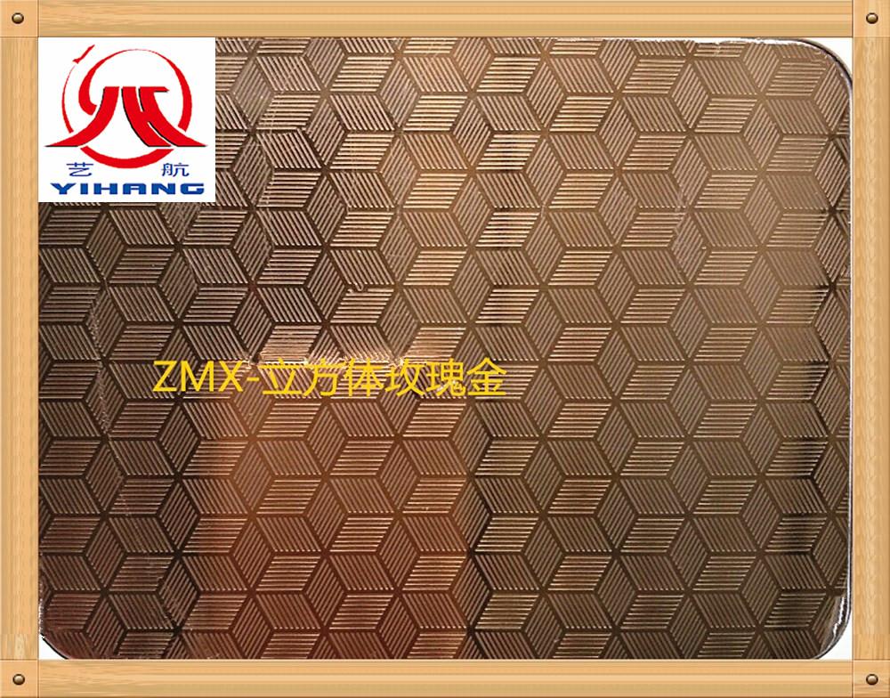 佛山304不锈钢防滑花纹板 定制特殊不锈钢小方格彩色花纹台面板