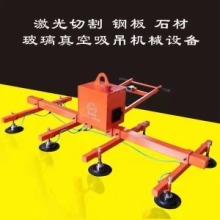 真空吸吊机械 真空吸盘 液压货梯价格 真空吸吊机械厂家