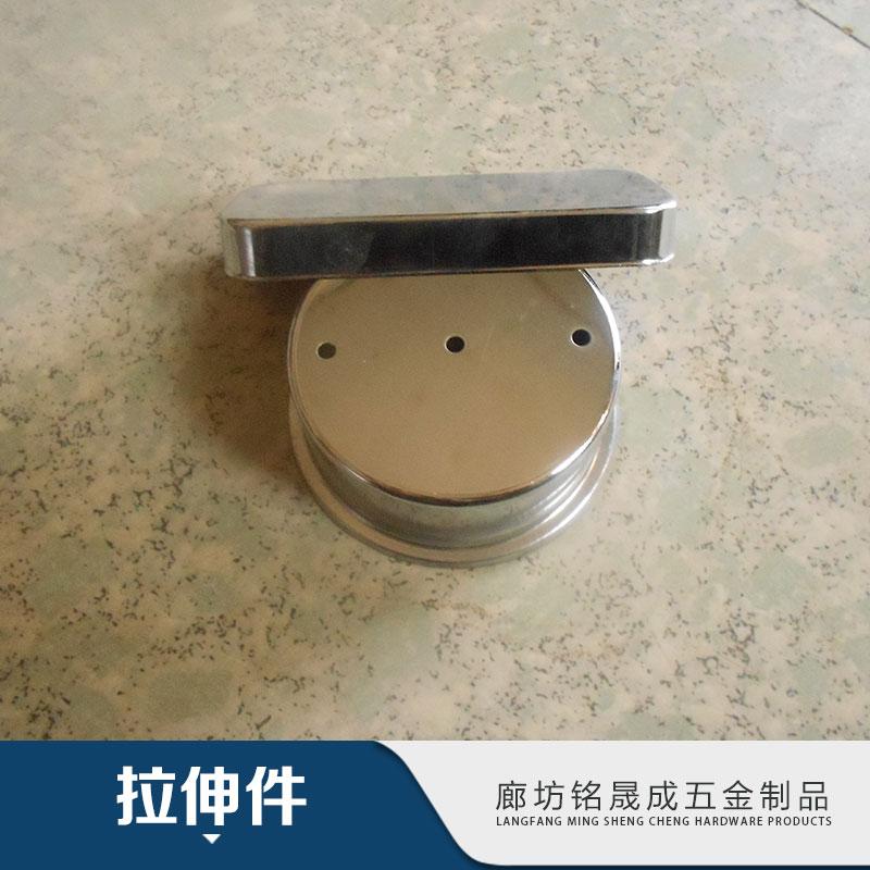 厂家直销 五金配件冲压件不锈钢拉伸件 机械五金拉伸件可定做