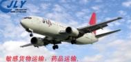 深圳市锦联运国际货运代理有限公司