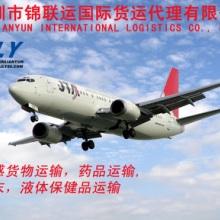 深圳至台湾货运代理 深圳至台湾供应物流服务 深圳至台湾空运批发