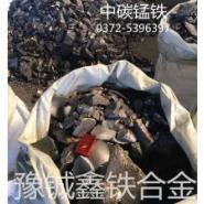 安阳豫铖鑫铁合金生产锰铁图片