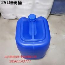 蓝色方25升塑料桶25公斤堆码桶批发