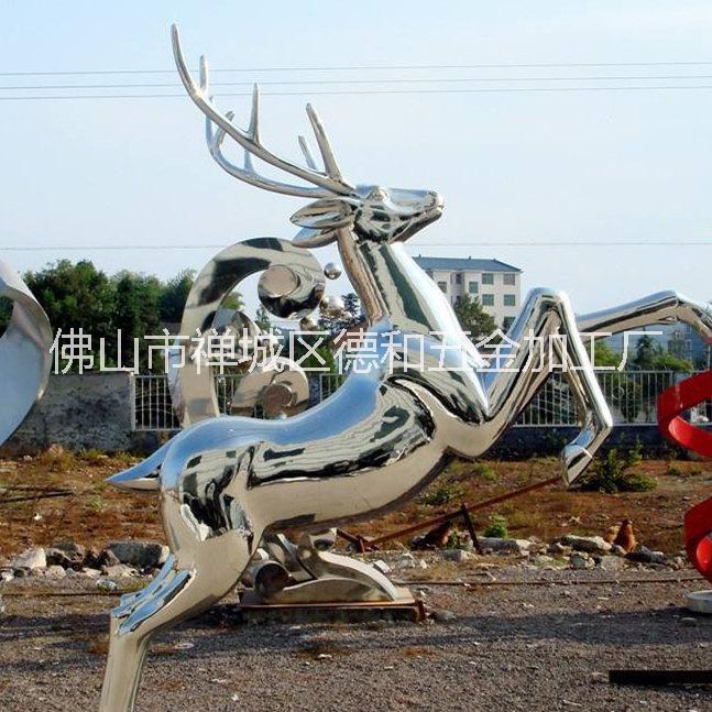 定制梅花鹿不锈钢雕塑 动物雕塑 公园景观金属雕塑