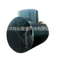 批发大口径三通热销优质大口径厚壁碳钢大口径三通定做异形三通
