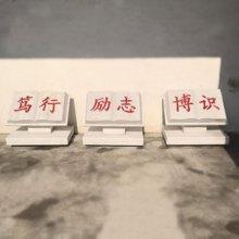 石雕书本书籍 校园文化雕塑 古代励志书卷 学校石头书简 汉白玉刻字书