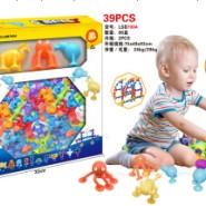 儿童早教启蒙益智玩具图片