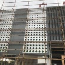 供应铝合金幕墙板加工厂家批发