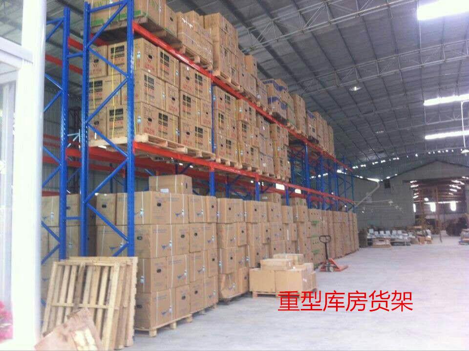 惠州仓库货架批发 重型库房货架 中型库房货架 中型仓库货架