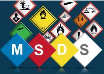 酒精包MSDS图片