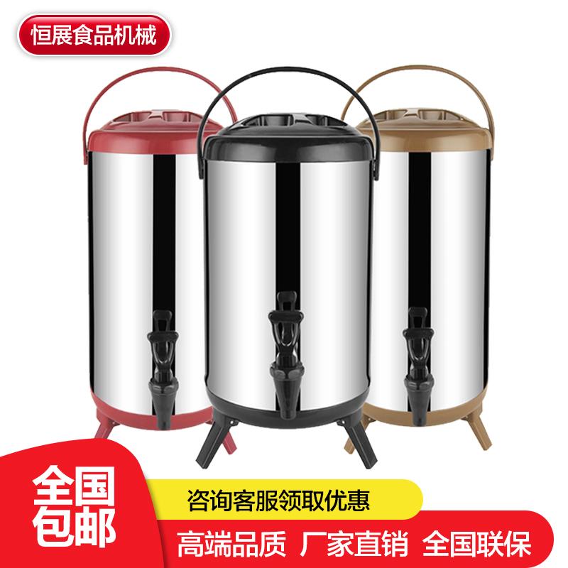 供应保温桶304 不锈钢大容量商用 奶茶桶 豆浆桶 茶水桶 开水桶304厂家 保温桶304直销  保温桶304报价