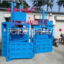 立式双缸液压打包机 20吨打包机