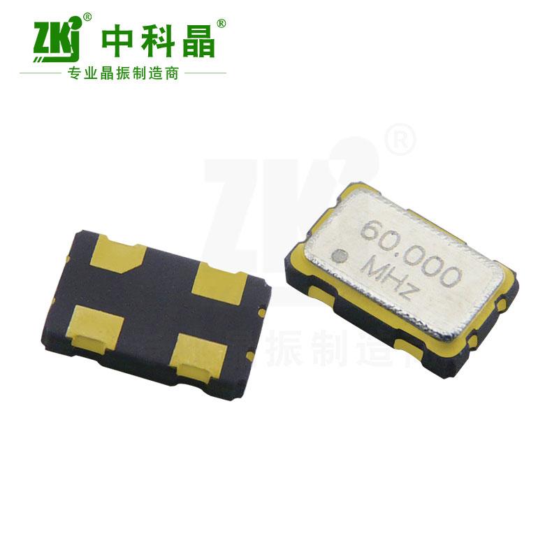 中科晶 有源晶振 5032 60MHz 贴片 振荡器 工厂供应