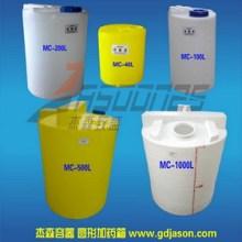 塑料容器定制化工防腐容器加药容器批发
