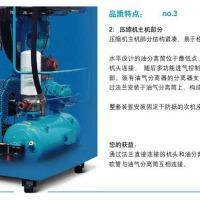 boge空压机厂家/湖南空气压塑机厂家供应/空气压塑机市场价/湖南低压空压机供货商