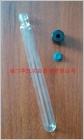 江苏厂家生产玻璃厌氧管.实验室高硼硅耐压厌氧管
