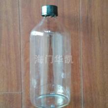 江苏厂家直销玻璃厌氧瓶.实验室各种规格玻璃厌氧罐.实验室玻璃血清瓶