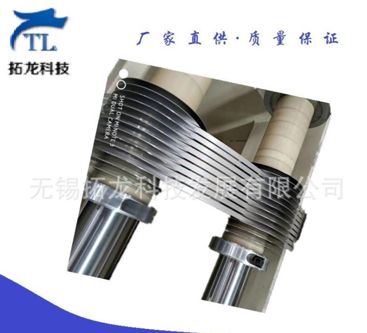 热轧不锈钢窄带的作用及用途