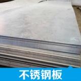 南昌不鏽鋼板批發304不鏽鋼板201鋼材不鏽鋼板工業鋼板 品質保障