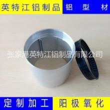 异形铝管 异形铝管 射灯外壳 来图来样厂家开模定制生产批发