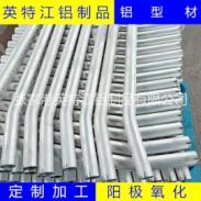 铝弯管图片