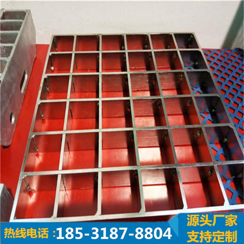 钢格板平台钢格板图片/钢格板平台钢格板样板图 (1)