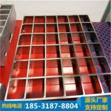 钢格栅板镀锌钢钢格板平台钢格板价格表