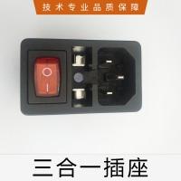 三合一插座 三合一排插 优质三合一插座 三合一插座价格 厂家直销 品质保障
