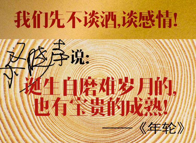 北京饭店百年美酒  百年美酒  百年美酒批发  茅台镇百年珍藏  百年美酒加盟