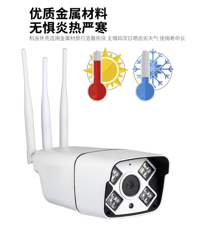 郑州安装监控 郑州安装监控控视频设备