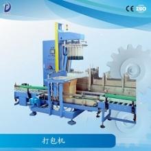 封箱机 自动灌装机(瓶装机) 自动包装机(袋装机)厂家报价批发