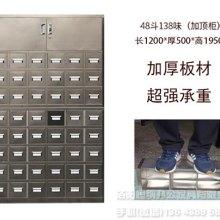 中西医结合药柜阳泉不锈钢中药柜药店用70抽中药橱百子柜价格批发