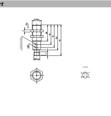 德国原装进口倍加福反射板型光电开图片/德国原装进口倍加福反射板型光电开样板图 (1)
