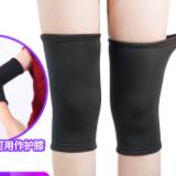 多功能太空护具 (护膝+护臂)批发 会销礼品 多功能太空护具 批发