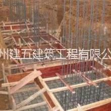广州建五建筑工程有限公司 广州建五建筑工程有限公司欢迎你的 广州建五建筑欢迎你 广州建五建筑工程欢迎你的来电批发