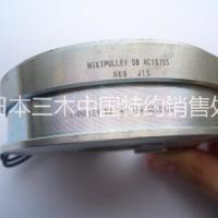 三木普利离合器CS-08-33N日本MIKIPULLEY电磁离合器现货供应