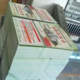 佛山市低价承接设计印刷宣传单,折页,A4 A5尺寸,可定制厚度,尺寸价格电议