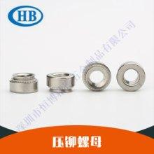 厂家直销不锈钢铁圆形压铆螺母CLS-M3-0/1/2 英制压铆件 花齿螺母规格齐全图片