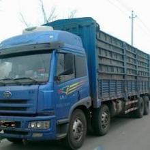 北京到湖南娄底仓储物流 北京到湖南娄底托运服务  北京到湖南娄底货运价格批发