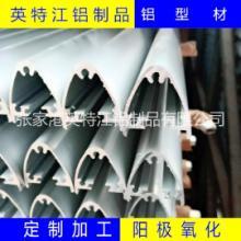 LED灯铝外壳 LED灯外壳来图来样厂家开模定制加工生产批发