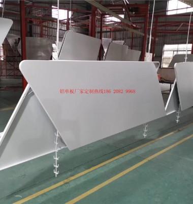 吊顶铝单板价格图片/吊顶铝单板价格样板图 (4)